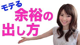 JURIから毎日無料の彼女ができる音声が届きます> 始め方 URLを押す htt...