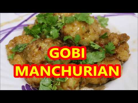 GOBI MANCHURIAN/INDO CHINESE RECIPE/RECIPE IN HINDI/CAULIFLOWER MANCHURIAN..