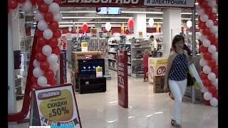 видео Бытовая техника, электроника в магазинах Эльдорадо в Санкт-Петербурге