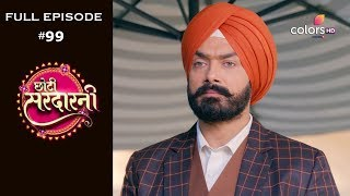 Choti Sarrdaarni - 12th November 2019 - छोटी सरदारनी - Full Episode