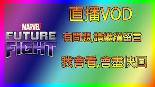 future fight 破解