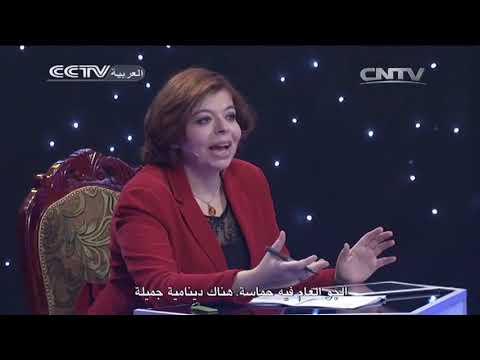 الحلقة الأولى لمسابقة المواهب باللغة العربية لتلفزيون الصين المركزي 2014