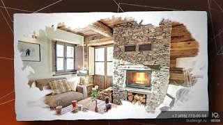 видео Cтиль шале в интерьере загородного дома, фото, проекты