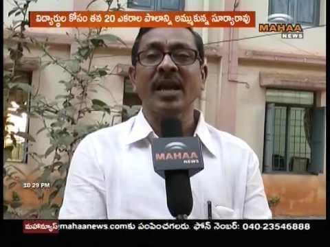 MLC Surya Rao Master Dedicated to Service | CM Chandrababu Appreciated Surya rao
