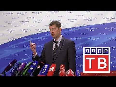 Сергей Иванов: Наши граждане имеют право получать и распространять информацию