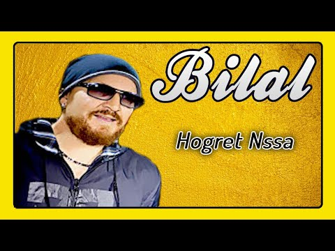 Cheb Bilal - Hogret Nssa