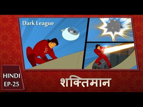 Shaktimaan Animation Hindi - Ep#25
