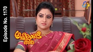 Attarintiki Daredi | 4th August 2018 | Full Episode No 1170 | ETV Telugu