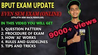 BPUT EVEN SEM ( 2nd ,4th & 6th) ONLINE EXAM (REGULAR/BACK) UPDATE || PART 1