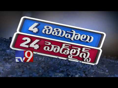 4 Minutes 24 Headlines || Top Trending News Worldwide || 22-05-2018 - TV9