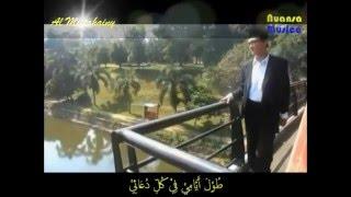 "Arabic Version Of ""DOAKU UNTUKMU SAYANG"" (Wali)   Nuansa Musica's Video + Liric"