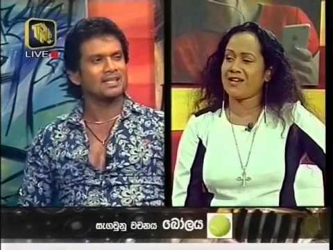 Dialog Ridma Rathriya 16 01 2016 Part 2000000 000 003359 207