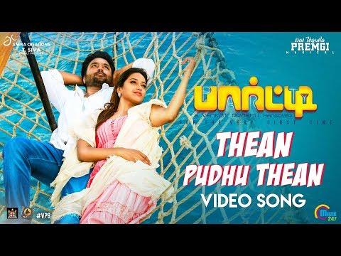 Party | Thean Puthu Thean Video Song | GV Prakash ,Saindhavi | Venkat Prabhu | Premgi | Official