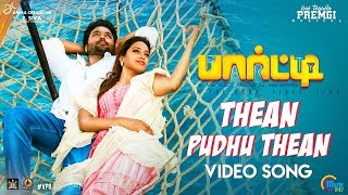 Party | Thean Puthu Thean Video Song | GV Prakash ,Saindhavi | Venkat Prabhu | Premgi | Official