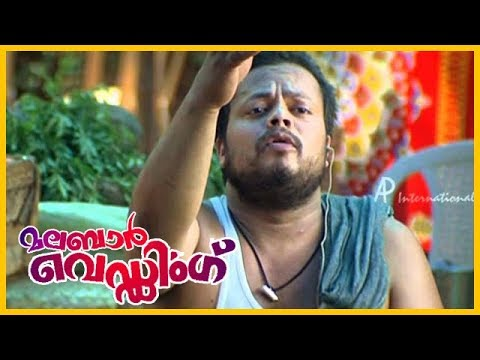 Malabar Wedding Movie Scenes | Indrajith and Gopika's marriage fixed | Suraj Venjaramoodu