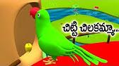 Telugu Balasiksha - Guna Sandhi - Learn Telugu Language - YouTube
