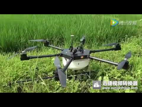 10L high power agriculture drone price uav agriculture drone sprayer for farmer