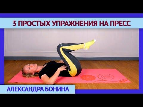 ► Обострение шейного остеохондроза: что делать? 3 главных упражнения в помощь