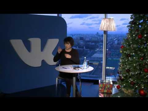 Земфира и Рената, VK Live Chat, 27 12 15