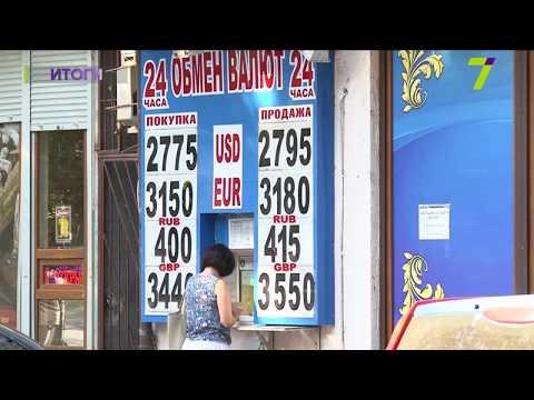 28 за доллар. Курс гривны в Одессе: пике или сезонные колебания?