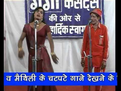 Bhojpuri Nach Programme | सैया काहे निंदिया जगाये दिही | Bhojpuri Nautanki |