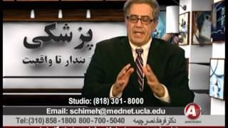 کبد چرب دکتر فرهاد نصر چیمه Fatty Liver Dr Farhad Nasr Chimeh