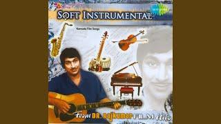 Tanuvu Manavu Instrumental