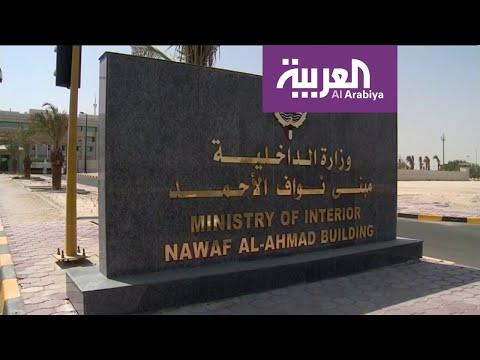 نشرة الرابعة | الكويت .. ملاحقة الإخوان مستمرة