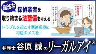 経営に役立つ契約書・書式集を無料ダウンロード http://myhoumu.jp/ 関...