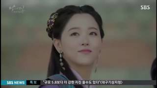 Best Scene in Moon Lovers - Scarlet Heart Ryeo