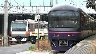 485系お座敷列車「華」新宿駅にて
