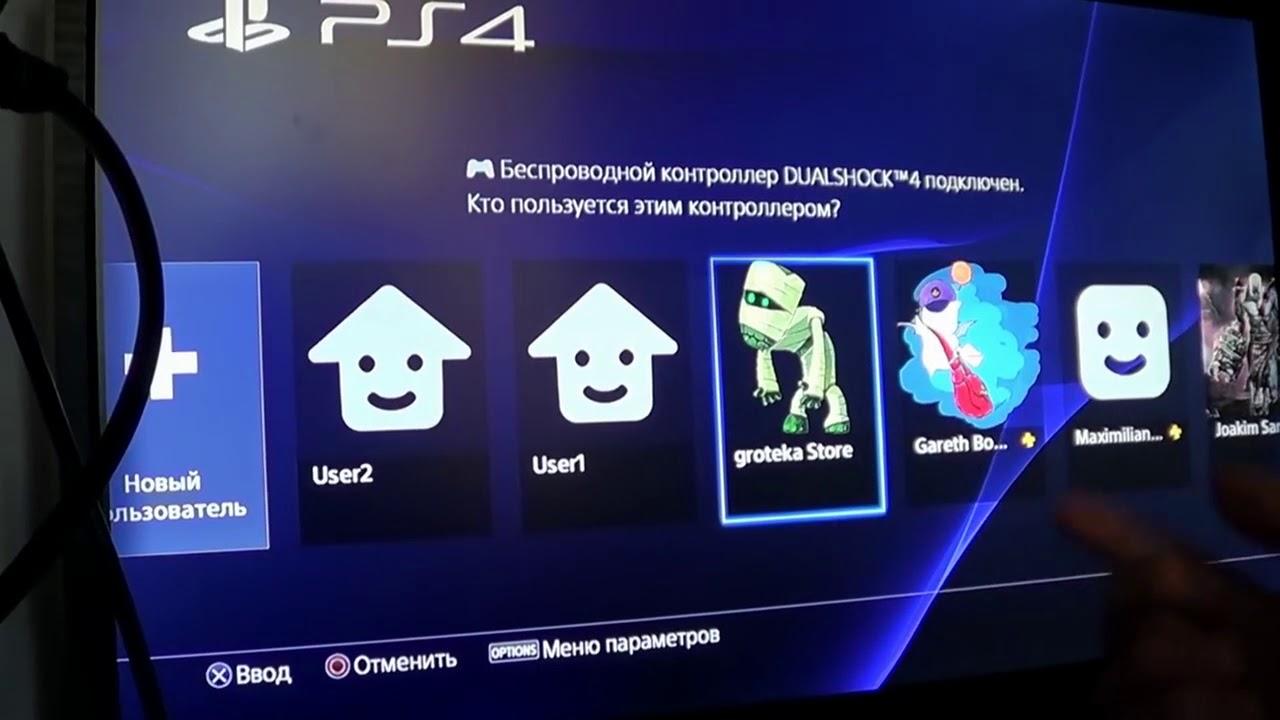 Где купить аккаунт на PS4? Без бан консоли - YouTube