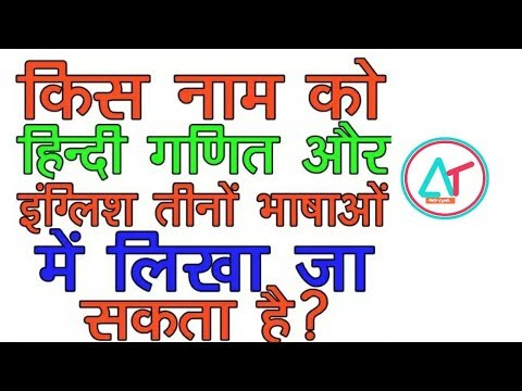 Gk | Gk In hindi | GK Questions And Answers | any time ( part 3 )