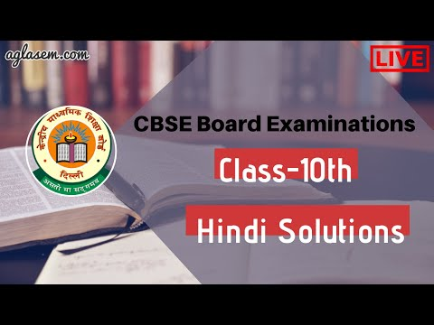 CBSE Board Exam 2020 | Class 10th Hindi | Live Question Paper Solutions