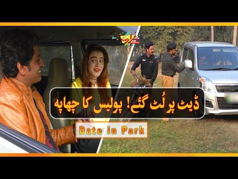 Date In Park Gone Wrong | Couple Having Sex Police Ka Chhapa | Comedy Skit | Prank In Pakistan