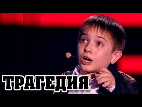 Тpaгичecкaя судьба Данилы из шоу «Голос» / Только посмотрите, что с ним стало сейчас!