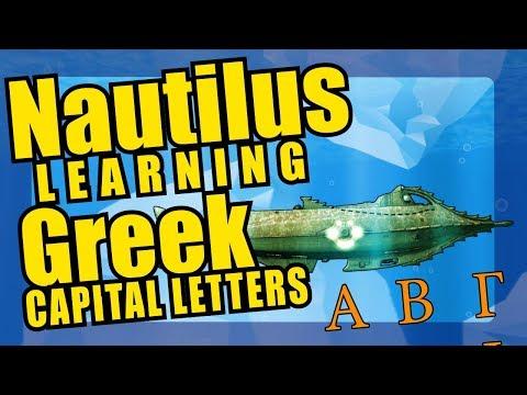 Greek Alphabet 20,000 Leagues Under the Sea Nautilus Submarine Parade - Capital Letters