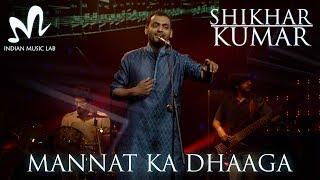 Mannat Ka Dhaaga | Indian Music Lab | Artist Of The Month | Latest song 2017 | Shikhar Kumar