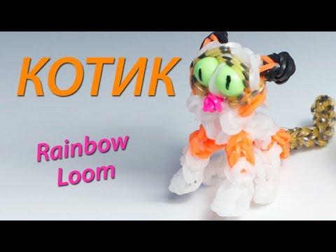 Как сплести КОТА или кошку из Rainbow Loom. Урок 70 | Cat Rainbow Loom смотреть онлайн
