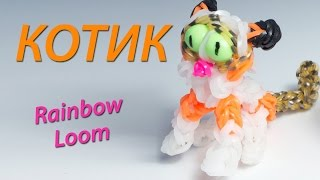 Как сплести КОТА или кошку из Rainbow Loom. Урок 70 | Cat Rainbow Loom
