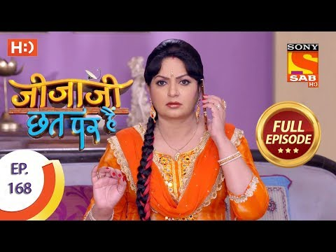 Jijaji Chhat Per Hai - Ep 168 - Full Episode - 30th August, 2018