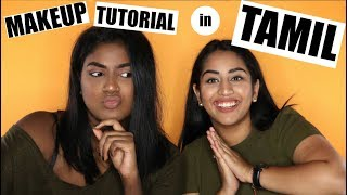 MAKEUP TUTORIAL IN TAMIL ONLY | GET READY WITH US | Limitlessbwl