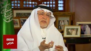 الدبلوماسي السعودي عبد العزيز خوجة في المشهد