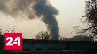 Теракт в Афганистане в Джелалабаде взорвали спасителей детей - Россия 24