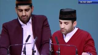 Arabic Qaseedah at Jalsa Salana Germany 2012