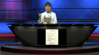i88tv 2015 11 10第14任副總統候選人林麗容教授 政見發表