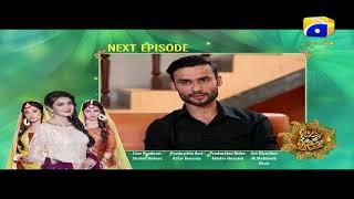 Hina Ki Khushboo Episode 18 Teaser | Har Pal Geo