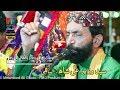   Jahen Dil Peeta Ishq Da Jaam   Syed Wazir Ali Shah   Kalam   Hazrat Sachal Sarmast r a   2018