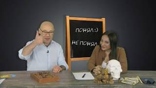 "Деньги за деньги! Фатима Хадуева ""В гостях у цифры"" на ТК МИР"