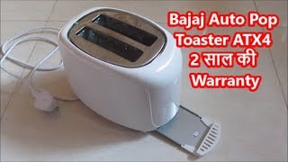Bajaj Toaster ATX4(Auto Popup) full detail Review after 6 month use. अच्छा हैं l